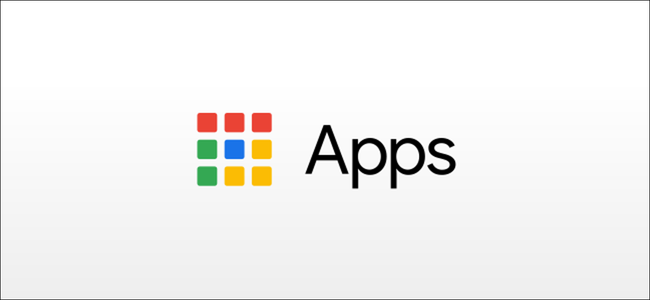 google chrome apps button