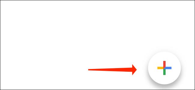 Нажмите кнопку с плюсом в Google Authenticator