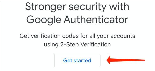 Настроить двухфакторную аутентификацию через Google Authenticator