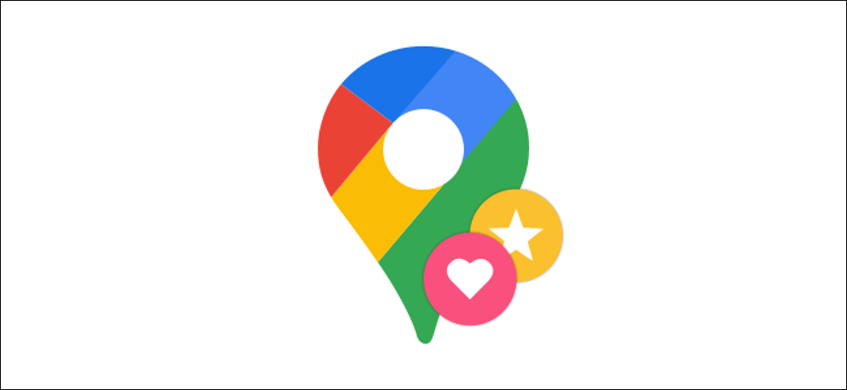 google maps save and favorite icons