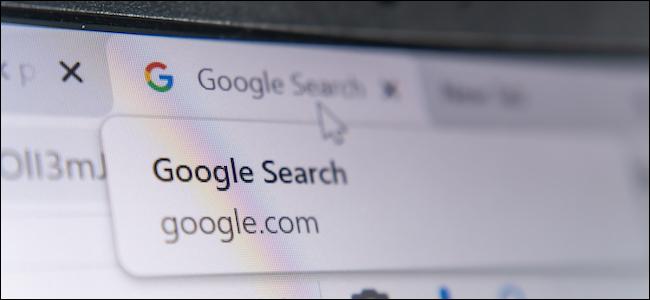 Google Search címke a Chrome böngészőben