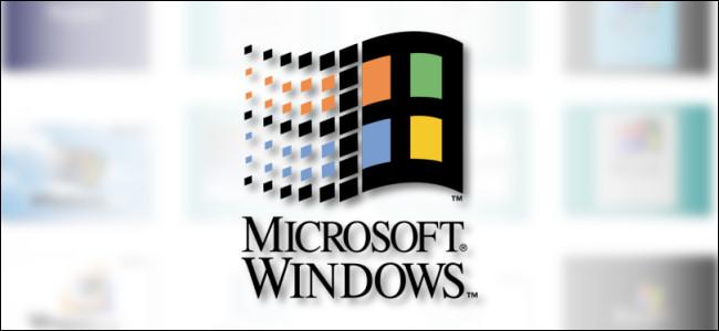 The classic Microsoft Windows logo on a blurry white background