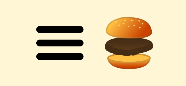 hamburger icon and hamburger