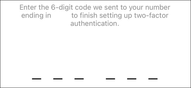 Вставьте одноразовый пароль, полученный по SMS, в Instagram.
