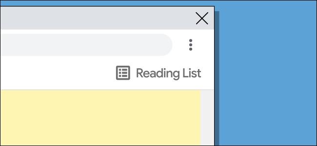 список чтения Chrome