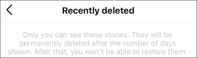 Recently Deleted folder on Instagram