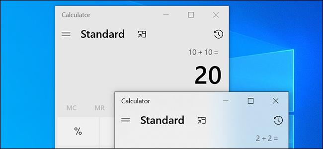 Esegui più istanze dell'app su Windows 10