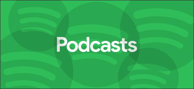 spotify podcasts logo