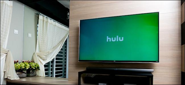 The Hulu logo on a smart TV