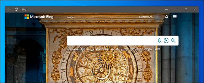 Convertir un sitio web en una aplicación