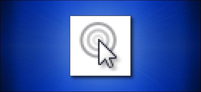 Значок местоположения указателя мыши в Windows 10 на синем фоне