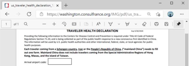Панель инструментов PDF в Microsoft Edge