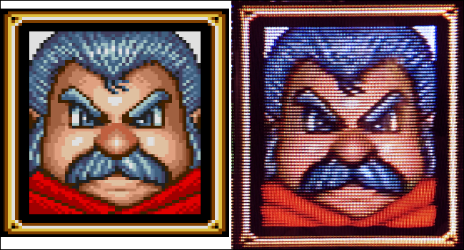A comparison of a Shining Force CD portrait on an emulator vs. a CRT TV set.