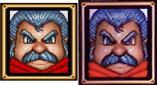 A comparison of a Shining Force CD portrait on an emulator vs. a CRT TV set.