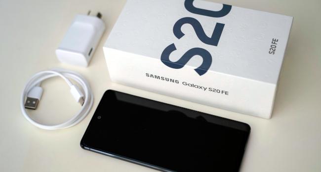 galaxy s20 fe box