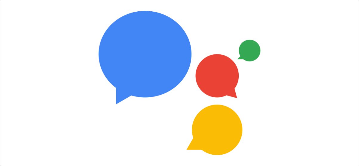 google assistant with speech bubbles