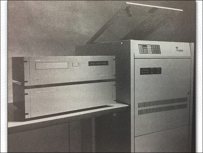 The Meridian CD Publisher made CD-Rs on a washing machine-sized system.