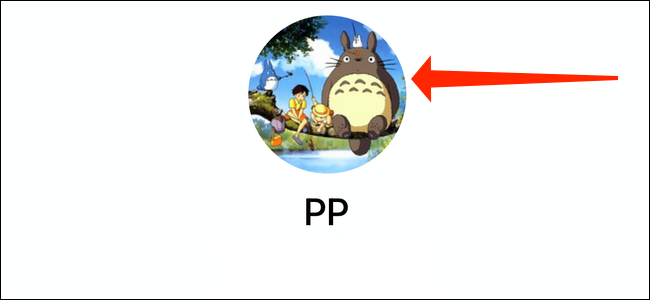 Tap the profile picture