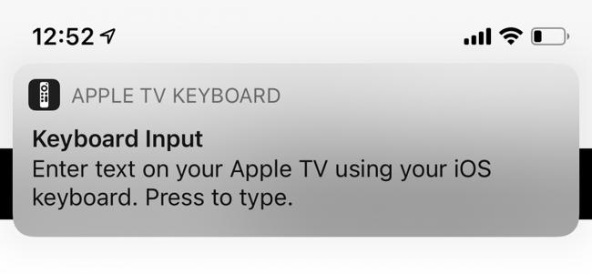 Apple TV Input Notification