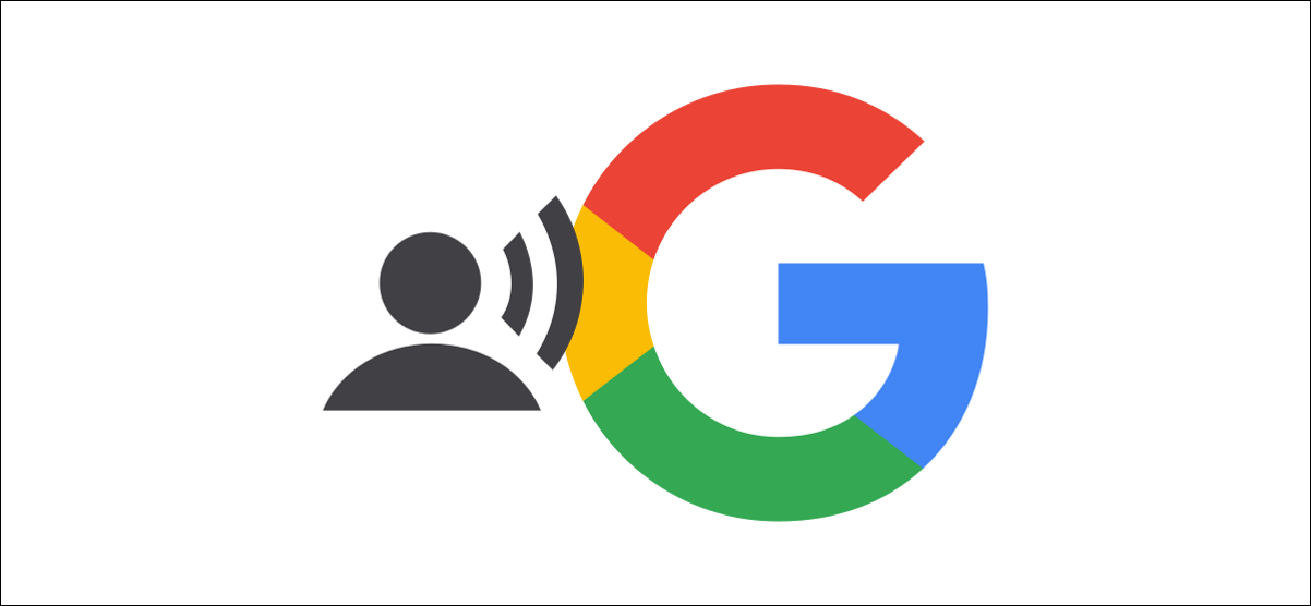 Логотип Google со значком говорящего