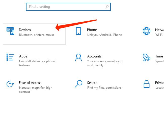 Нажмите «Устройства» в настройках Windows 10, чтобы получить доступ к настройкам сопряжения по Bluetooth.