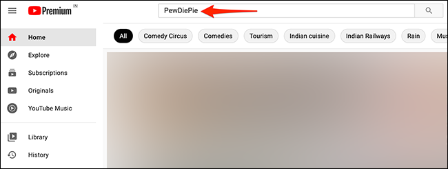 Click the search box on YouTube.