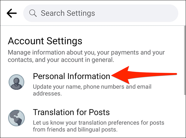 """Select """"Personal Information"""" on the """"Account Settings"""" screen in Facebook."""