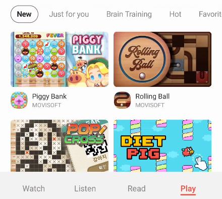 Samsung Free Play tab.