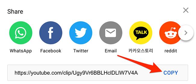 """Κάντε κλικ στο """"Αντιγραφή"""" στο πλαίσιο """"Κοινή χρήση"""" του YouTube."""