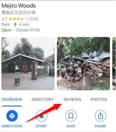 "Select the ""Reviews"" tab"