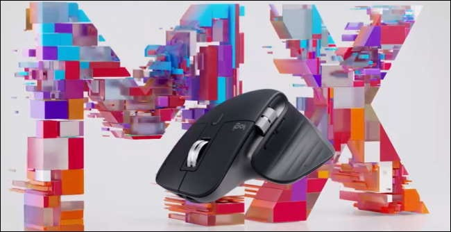 Logitech mouse with MX in the background