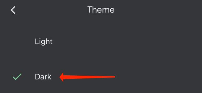 """Кран """"Темный"""" в настройках темы, чтобы переключиться в темный режим в Google Таблицах на вашем смартфоне."""