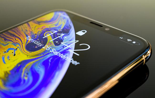 An iPhone.