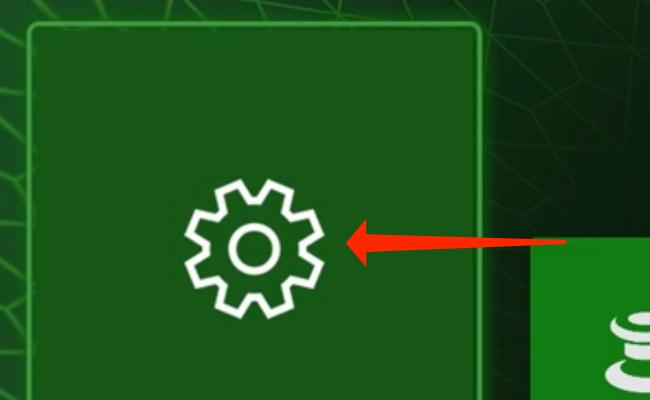 """Settings"" on Xbox Series X."