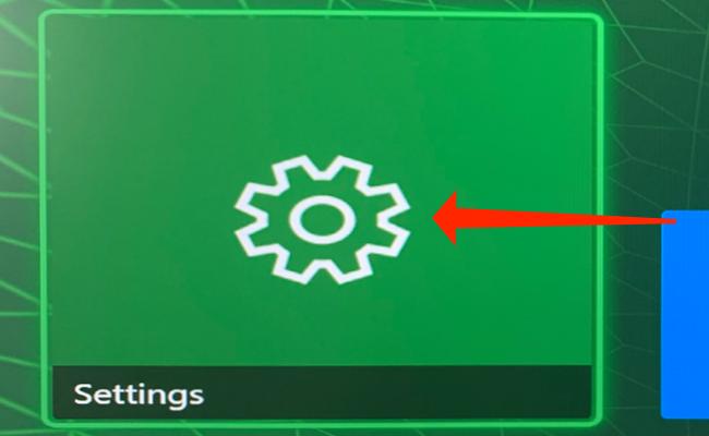 Select Xbox Series X Settings.