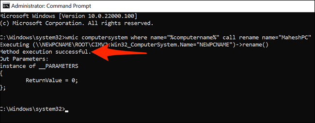 PC name changed from Command Prompt on Windows 11.