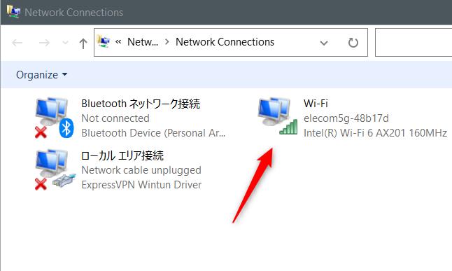 Click the Wi-Fi option.