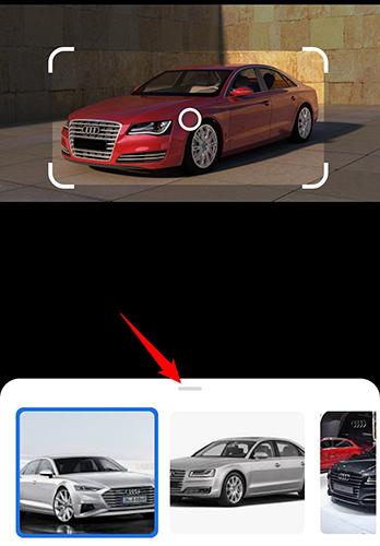 Google Lens'te arama sonuçlarını görüntülemek için alt bölümü yukarı doğru sürükleyin.