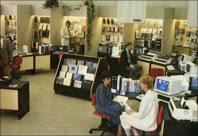 A photo inside a ComputerLand store in 1983.